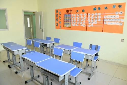 长安区融合教育